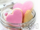 Рецепта Сладки с ром за Свети Валентин